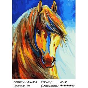 Огненный конь Раскраска картина по номерам акриловыми красками на холсте