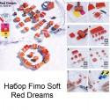 Набор Розовые мечты Fimo Soft для изготовления украшений Staedtler