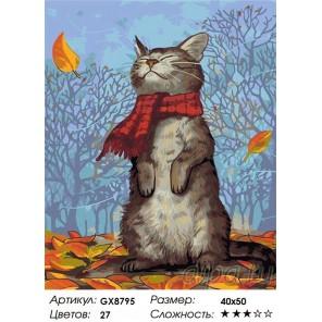 Количество цветов и сложность Кот в шарфе Раскраска картина по номерам акриловыми красками на холсте