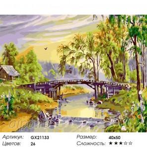 Количество цветов и сложность Деревянный мост Раскраска картина по номерам акриловыми красками на холст