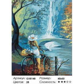 Сложность и количество цветов Девушка у водопада Раскраска картина по номерам акриловыми красками на холсте