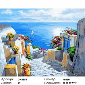 Сложность и количество цветов Сказочная страна Раскраска картина по номерам акриловыми красками на холст