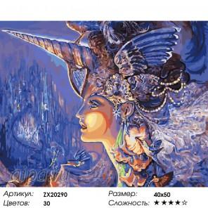 Количество цветов и сложность Волшебная сказка Раскраска картина по номерам акриловыми красками на холсте