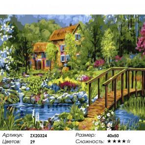 Количество цветов и сложность Загородный пезаж Раскраска картина по номерам акриловыми красками на холсте