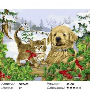 Количество цветов и сложность Пушистые друзья Раскраска картина по номерам акриловыми красками на холсте