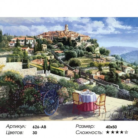 Количество цветов и сложность Французский завтрак Раскраска картина по номерам акриловыми красками на холсте Белоснежка