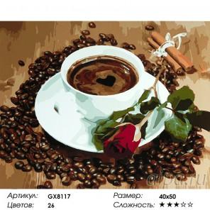 Нежное утро Раскраска картина по номерам на холсте