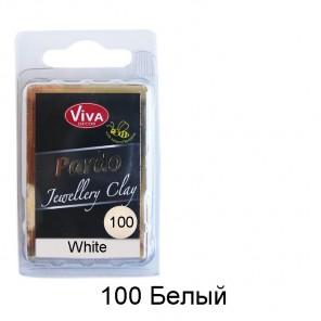 100 Белый Пардо Полимерная глина ( Пластика ) Viva Decor Pardo Jewellery Clay