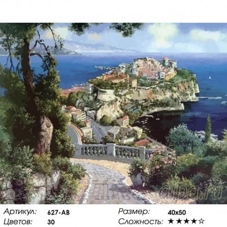 Количество цветов и сложность Княжеский дворец в Монако Раскраска картина по номерам акриловыми красками на холсте Белоснежка