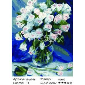 Сложность и количество цветов Белоснежные розы Раскраска по номерам акриловыми красками на холсте Iteso