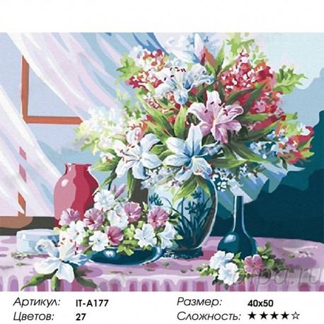 Сложность и количество цветов Лилии Раскраска по номерам акриловыми красками на холсте Iteso