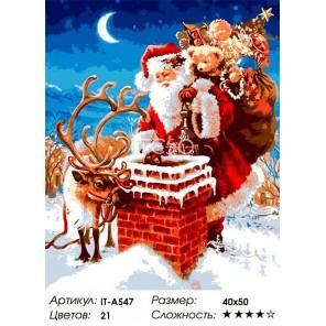 Количество цветов и сложность Подарки от Санты Клауса Раскраска картина по номерам акриловыми красками на холсте Iteso