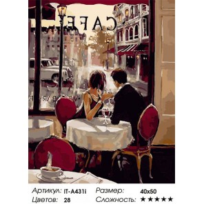 Количество цветов и сложность Романтика Раскраска картина по номерам акриловыми красками на холсте Iteso