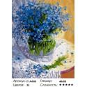 Незабудки ( художник Жанна Сидоренко ) Раскраска ( картина ) по номерам на холсте Iteso