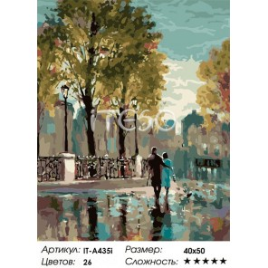 Количество цветов и сложность После дождя Раскраска картина по номерам акриловыми красками на холсте Iteso