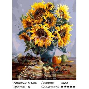 Количество цветов и сложность Подсолнухи Раскраска картина по номерам акриловыми красками на холсте Iteso