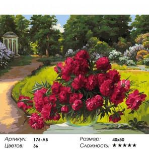 Лето в Архангельском Раскраска картина по номерам на холсте Белоснежка