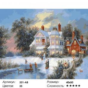 Количество цветов и сложность Зимний день Раскраска ( картина ) по номерам акриловыми красками на холсте Белоснежка