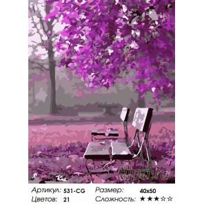 Сиреневый вечер Раскраска ( картина ) по номерам на холсте Белоснежка