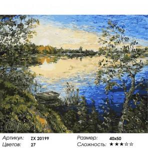 Количество цветов и сложность Родные края Раскраска картина по номерам акриловыми красками на холсте
