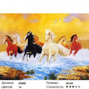 Количество цветов и сложность Лошади Раскраска картина по номерам акриловыми красками Color Kit