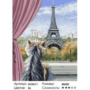 Вид на Эйфелеву башню Раскраска картина по номерам акриловыми красками на холсте