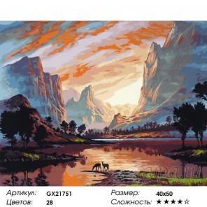 Косули на водопое Раскраска картина по номерам акриловыми красками на холсте