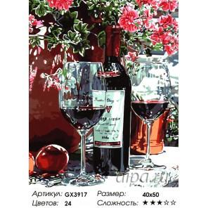 Вино Сицилии Раскраска картина по номерам акриловыми красками на холсте