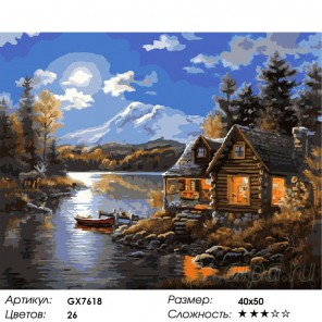 Дом у реки (художник Джуди Гибсон) Раскраска картина по номерам на холсте