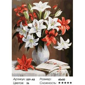 Лилии Раскраска ( картина ) по номерам акриловыми красками на холсте Белоснежка