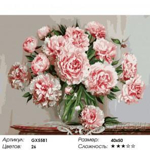 Количество цветов и сложность Бело-розовое наслаждение Раскраска картина по номерам акриловыми красками на холсте