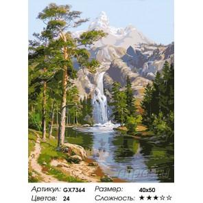 Высоко в горах Раскраска картина по номерам на холсте