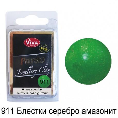 911 Амазонит с серебро глиттеры Пардо с Глиттерами Полимерная глина ( Пластика ) Viva Pardo Jewellery Clay