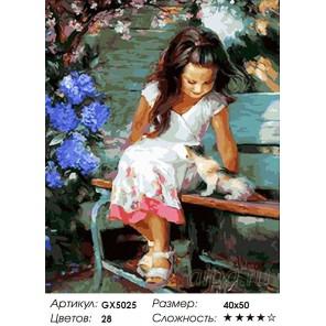 Количество цветов и сложность Счастливое общение Раскраска картина по номерам акриловыми красками на холсте