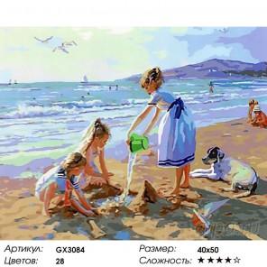 Количество цветов и сложность Детство Раскраска картина по номерам акриловыми красками на холсте