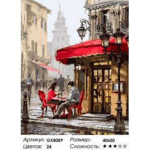Романтический ресторанчик Раскраска картина по номерам на холсте