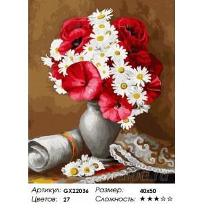 Красно-белый букет Раскраска картина по номерам на холсте