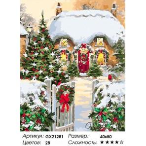 Количество цветов и сложность Встреча Рождества Раскраска картина по номерам акриловыми красками на холсте