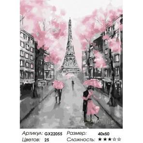 Нежный Париж Раскраска картина по номерам на холсте