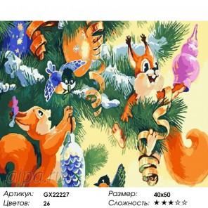 Новогодние белочки Раскраска картина по номерам акриловыми красками на холсте