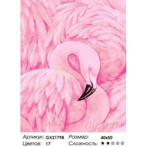 Розовый фламинго Раскраска картина по номерам акриловыми красками на холсте