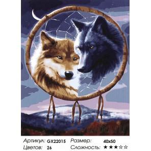 Ловец снов с волками Раскраска картина по номерам на холсте