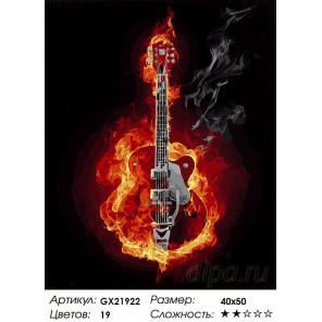 Количество цветов и сложность Горящая гитара Раскраска картина по номерам акриловыми красками на холсте