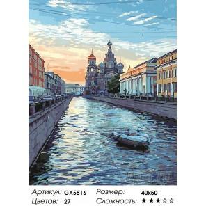 Количество цветов и сложность Великолепный Санкт-Петербург Раскраска картина по номерам акриловыми красками на холсте