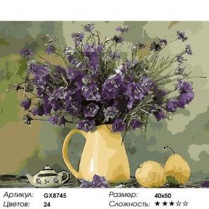 Крокусы и васильки Раскраска картина по номерам акриловыми красками на холсте