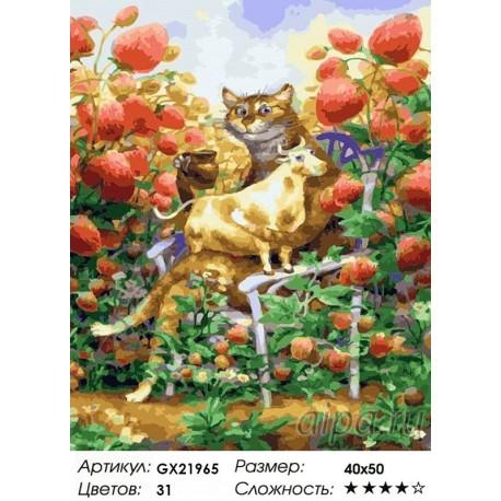 Количество цветов и сложность Клубника со сливками Раскраска картина по номерам акриловыми красками на холсте