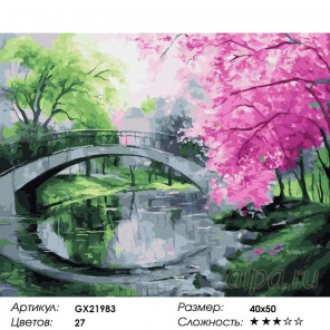 Количество цветов и сложность Японский сад в Мито Раскраска картина по номерам акриловыми красками на холсте