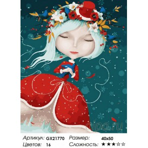 Пылкое сердце Герды Раскраска картина по номерам на холсте