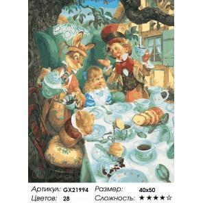 Количество цветов и сложность Алиса в зазеркалье Раскраска картина по номерам акриловыми красками на холсте
