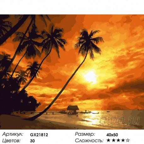 Количество цветов и сложность Южный закат Раскраска картина по номерам акриловыми красками на холсте